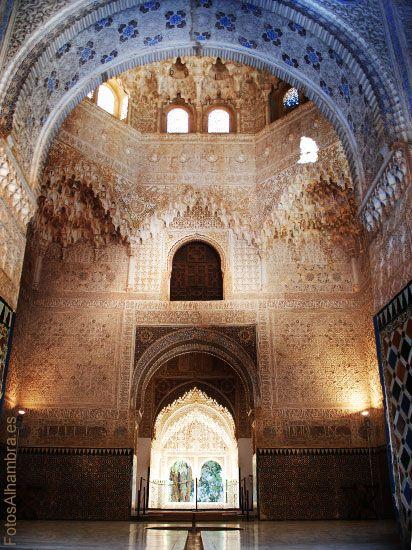 Sala de Dos Hermanas en la Alhambra