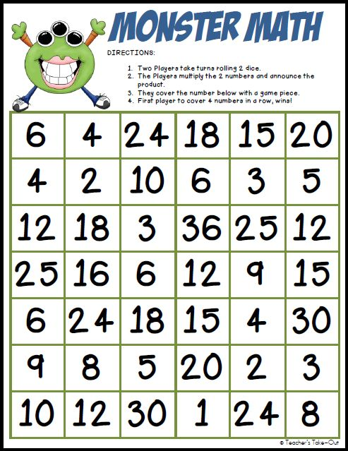 Monster Math Multiplication Freebie (Teacher's Take-Out)