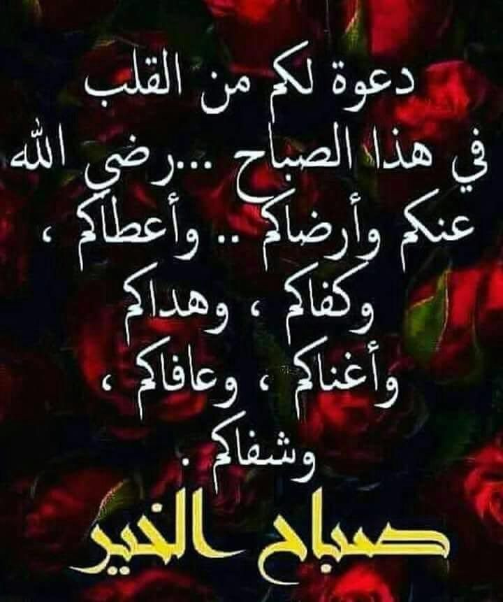 Pin By نوران ايمن On Projekt Att Testa Photo Album Quote Beautiful Love Images Good Morning Images