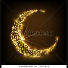 Цветочный дизайн оформлен золотой полумесяц на фоне коричневый, красивый дизайн поздравительной открытки для мусульманской общины священного месяца Рамадан Карим - Shutterstock