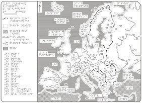Unia Europejska w Europie - mapa fizyczna