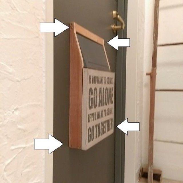 原状回復ok 玄関ドアポストの設置方法と簡単な作り方 玄関 賃貸