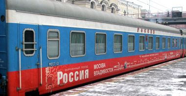 Trans Siberian- on the bucket list. Train 2, the Rossiya, from Moscow to Vladivostok