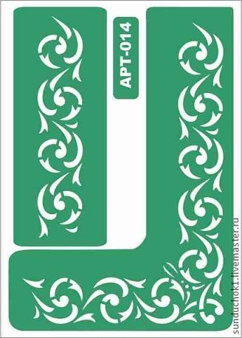 трафарет 014 - зелёный,трафарет,трафареты,Декупаж,материалы для творчества