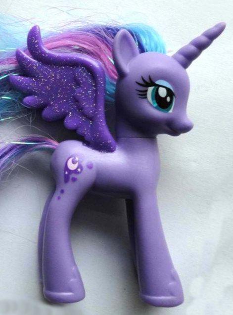 My Little Pony Friendship Is Magic Princess Luna Toy