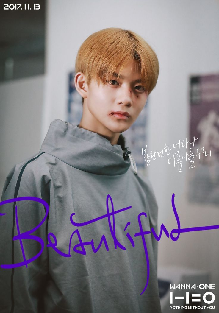 "Jinyoung - Wanna One | 'Beautiful' MV POSTER Wanna One ""1-1=0 (NOTHING WITHOUT YOU)"" TITLE TRACK 'Beautiful' 2017.11.13 (MON) 6PM Release!"