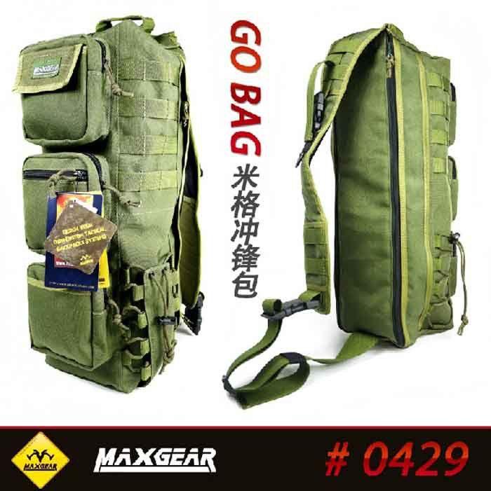 Из чего можно сделать рюкзак на природе рюкзаки для походов для детей