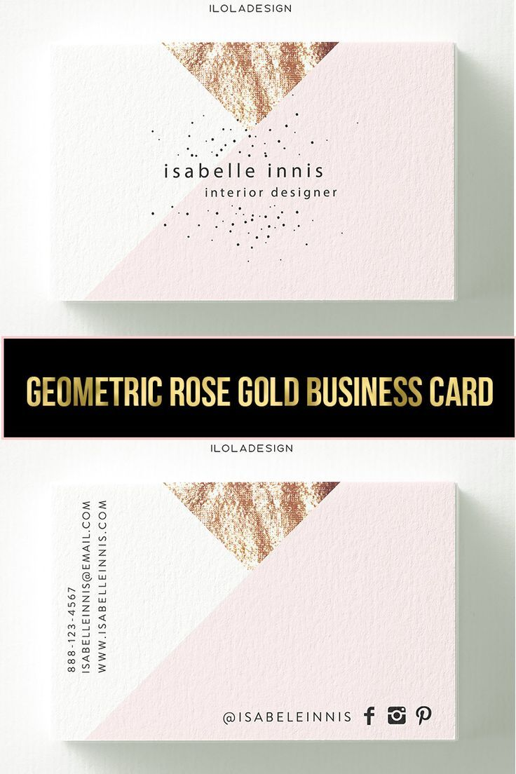 Geometric Rose Gold Business Card Rose Gold Business Card Gold Business Card Etsy Business Cards