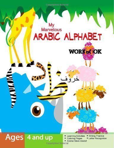 Learn Arabic Online - Read, write, listen and ... - busuu