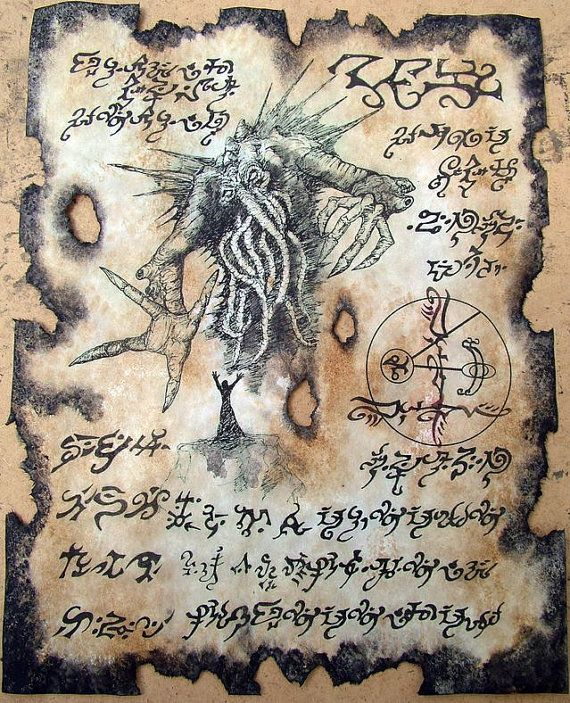 This listing is for the Fragment from the Necronomicon an art print for use as a prop in Call of Cthulhu larp or any type of fantasy rpg larp gaming. If
