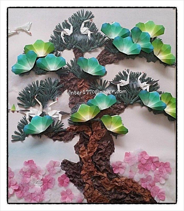 소나무 (솔잎)접기 : 네이버 블로그