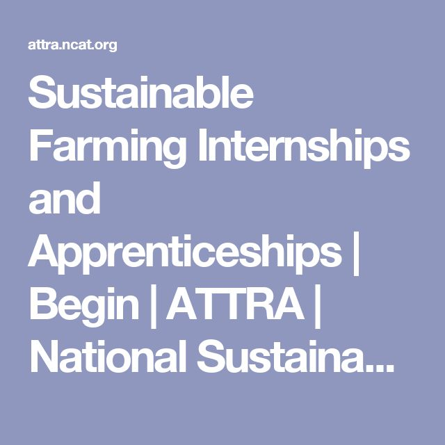 Sustainable Farming Internships and Apprenticeships | Begin | ATTRA | National Sustainable Agriculture Information Service