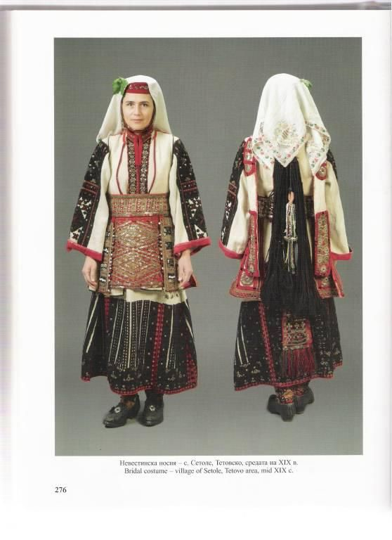Bride's dress from Tetovo area, Macedonia. Album by Anita Komitska