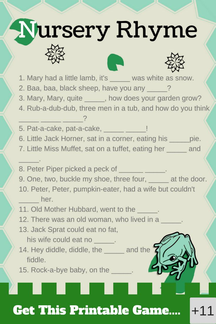 Baby Shower Games For Women Part - 35: Frog Baby Shower Printable Game Set