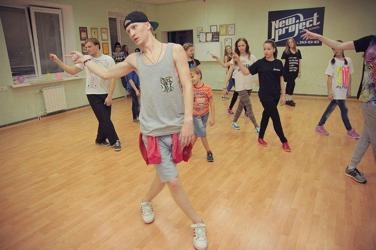 Танцы школы танцев New Project, уроки танцев 2014 http://project-nsk.ru
