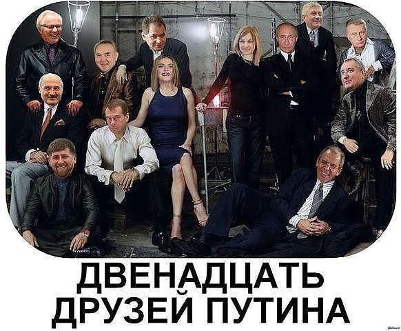 #Владимир_Путин