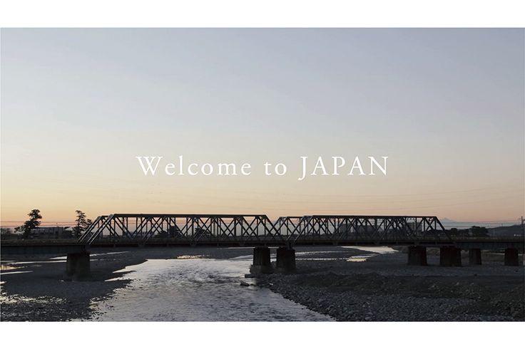 Discover the Japanese spirit   小田急ロマンスカー - Daikoku Design Institute