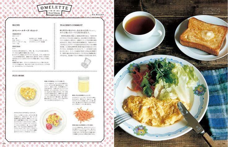 """Breakfast with the flower""  Premium No 07 |. And premium ( Premium) World magazine"
