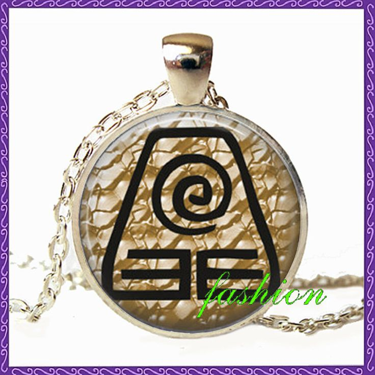 >> Click to Buy << Earth Element of Nature Necklace Elemental Pendant Necklace Elemental Jewelry Avatar Airbender mother and daughter perfect gift #Affiliate