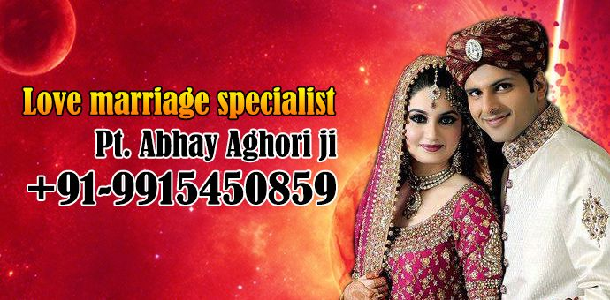 Husband wife dispute Problem solution... contact +91-9915450859
