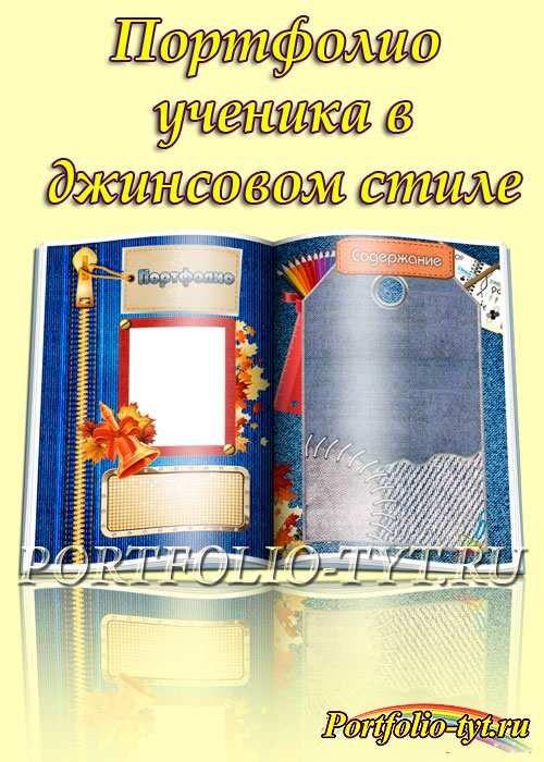 Торрент решебник для учебника по английскому языку для моряков б.е.китаевич