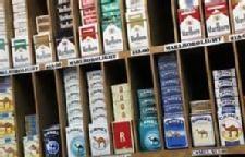 Cheap cigarettes R1 wholesale UK