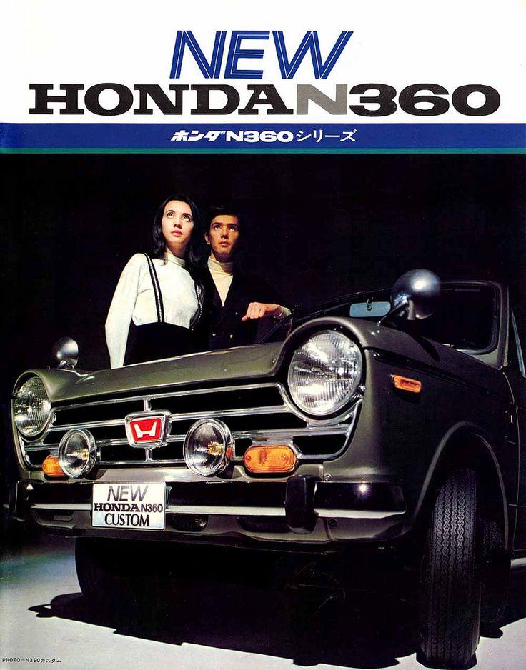 Honda N360 Japan Brochure 1967