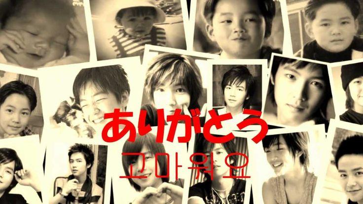 チャン・グンソク 20th Anniversary★GIFT★