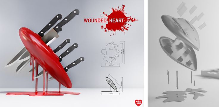 "Object Design Competition ""Alessi In Love - Everytime an Act of Love"" - Wounded Heart"