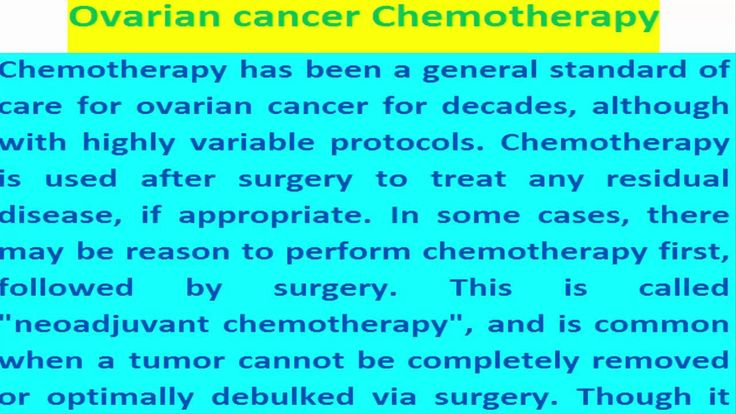 Ovarian Cancer Chemotherapy - WATCH VIDEO HERE -> http://bestcancer.solutions/ovarian-cancer-chemotherapy    *** ovarian cancer symptoms ***   Learn about: ovarian cancer chemotherapy. Follow us: ovarian cancer chemotherapy regimen symptoms of ovarian cysts ovarian cancer ribbon ovarian cancer definition ovarian cancer diagnosis latest ovarian cancer news ovarian cancer breakthrough 2015 new ovarian...