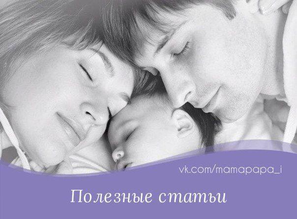 Мамы и папы ● Доктор Комаровский