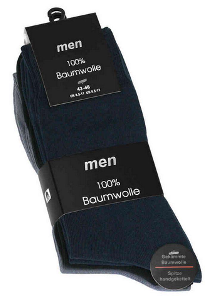 Herren Socken Größe 43-46 5er Pack 100% Baumwolle Blautöne !