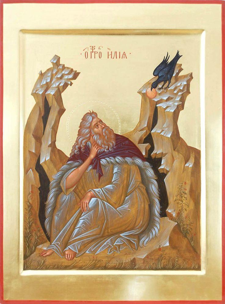Holy Prophet Elijah [Elias] /