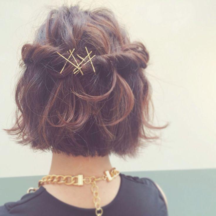 ゴールドのザクザクピンでかわいく! 女子会にしていきたいヘアスタイルのまとめ。髪型・アレンジ・カットの参考にどうぞ☆