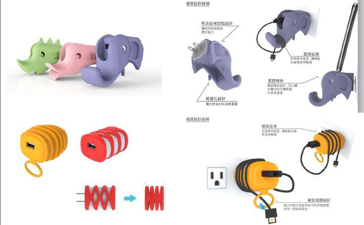 2014_rubber_design