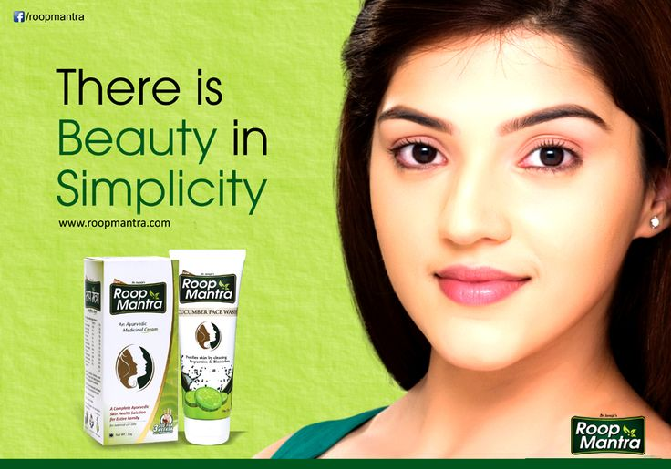 There is ‪#‎Beauty‬ in Simplicity - Roop Mantra If You Agree , Must Share With Everyone.  ‪#‎StayHealthyWithAyurveda‬ ‪#‎Roopmantra‬  24X7 Helpline 0171-3055111 | www.roopmantra.com
