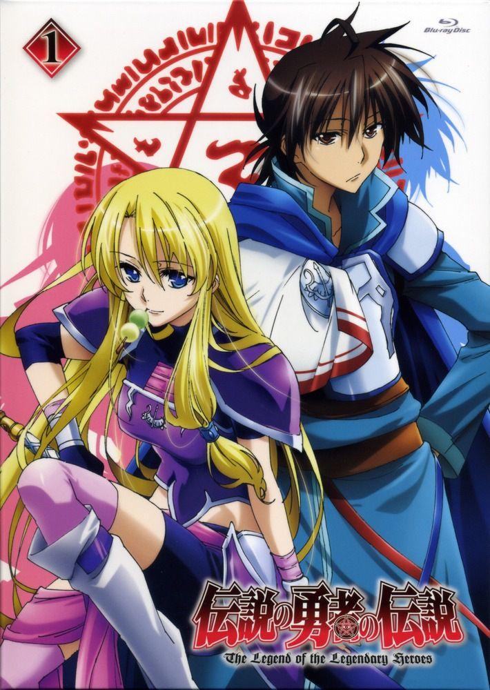 Densetsu no Yuusha no Densetsu ~ The Legend of the Legendary Heroes