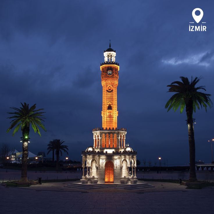 What city is special, with a unique history and a young spirit? We call it Izmir.