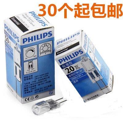 Philips Philips лампа бисер G4 12V 20W контакты галогенные лампы лампа маленькие бусинки Crystal Light Bulb - Taobao