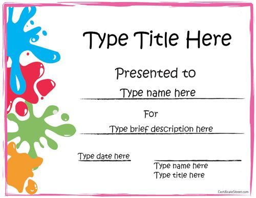sports certificate art award certificate certificatestreetcom - Free Templates For Kids