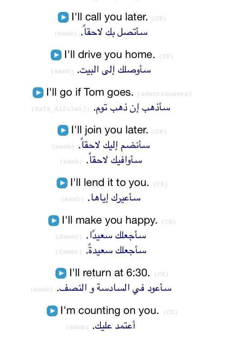 864 best arabic for beginners images on pinterest arabic alphabet letters arabic language and. Black Bedroom Furniture Sets. Home Design Ideas