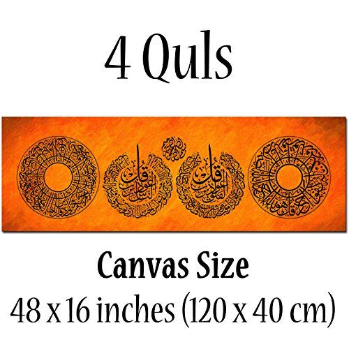 "Arabic art canvas ""4 Quls"" Quranic Surahs in Islamic call... https://www.amazon.co.uk/dp/B0114G0O2M/ref=cm_sw_r_pi_dp_vakMxbDYM9NXT"