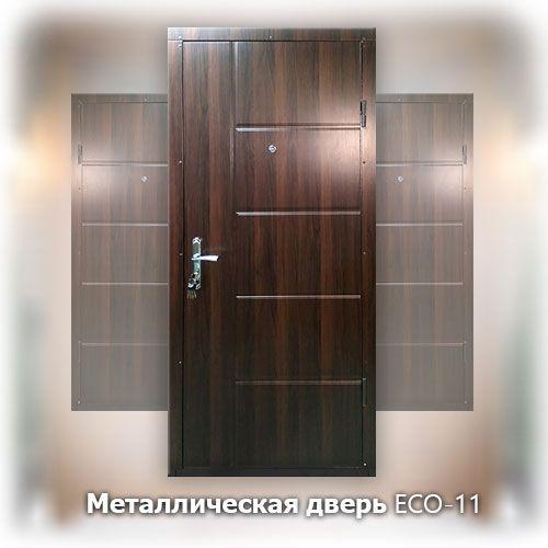 Металлические двери – залог безопасности Вашего дома!