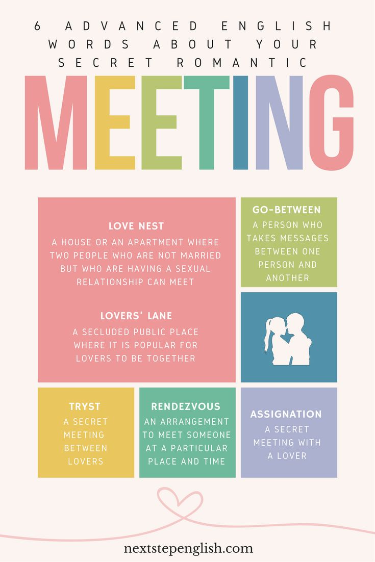 Love Words in English, Part 2: Advanced English Words about Secret Meetings for Lovers; romantic vocabulary, fluent in English, love words list, vocabulary infographic English, natural English, visual English, love nest, words associated with love, best vocabulary words, advanced English lesson, English in use ESL, love words, love vocabulary words, words related to love, advanced English vocabulary, Valentine's Day vocab, Next Step English