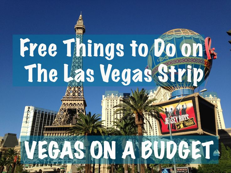 You can see outstanding performances throughout Las Vegas from Cirque du Soleil to world famous magicians to huge pop stars performing nightly. How can you enjoy all of this on a budget? It's possible and with these tips enjoy all the all-you-can-eat buffets and showgirl shows that your heart desires. Free Things to Do on The Las Vegas Strip - Vegas on a Budget