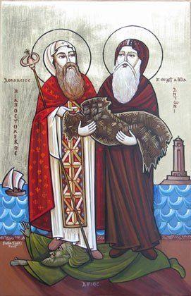 St Athanasius the Apostolic & St Antony the Great