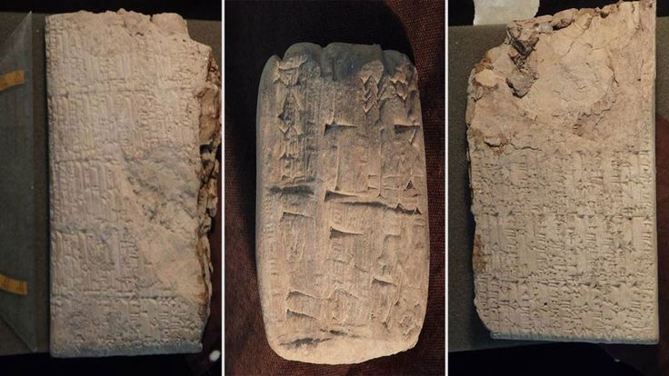The Christian-owned Hobby Lobby retailer illegally imported ancient artefacts for a Bible museum.