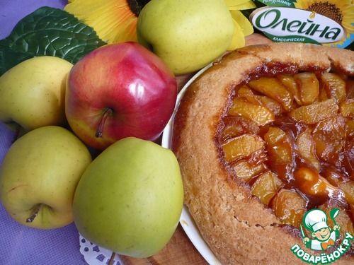 Яблочный пирог татен - кулинарный рецепт