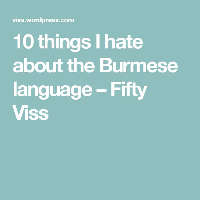 10 things I hate about the Burmese language – Fifty Viss
