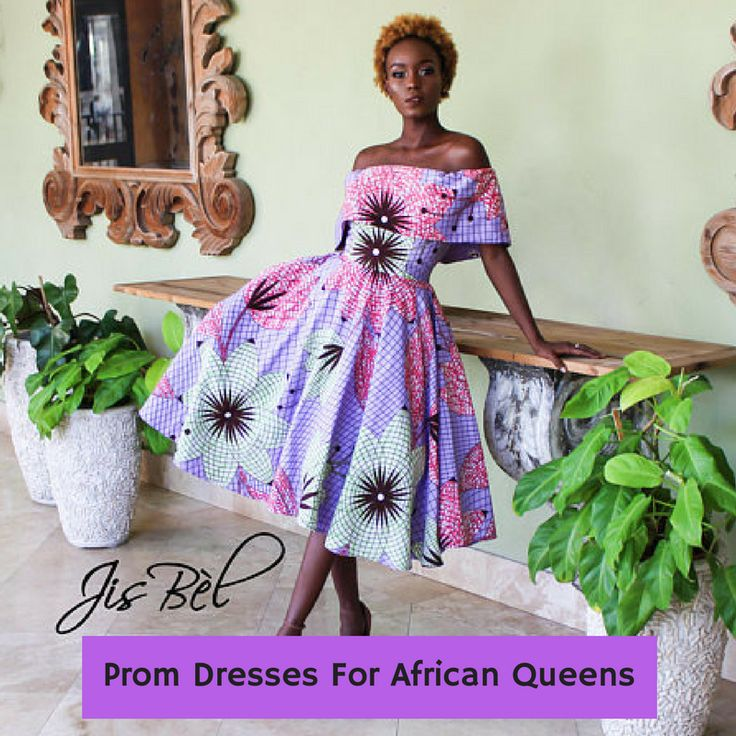 Prom Dresses For African Queens